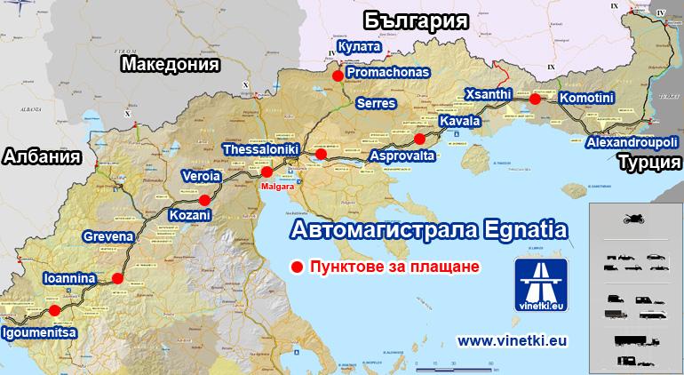 Grciya Ptni Taksi Ceni Vinetki I Ptni Taksi V Evropa